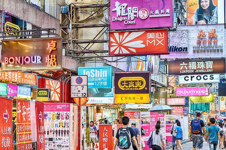 Особенности поиска поставщика из Китая