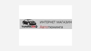 Tuning59.ru