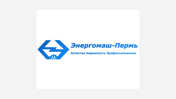 Энергомаш-Пермь