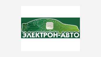 Электрон-Авто