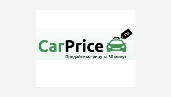 CarPrice