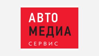 Автомедиа-Сервис