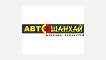 Автошанхай