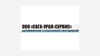 Сага-Урал-Сервис