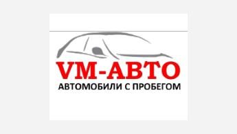 VM-Авто