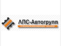 ЛПС-Автогрупп