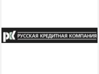 Русская Кредитная Компания