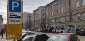 В Перми подорожают платные парковки