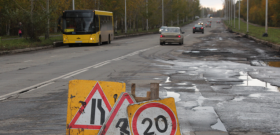 Жители Прикамья предложили отремонтировать около 300 дорожных объектов