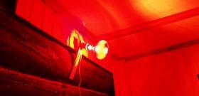 Как правильно выбрать ИК-лампу